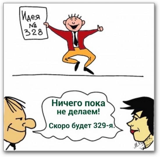 Рисунок Михаила Казанцева
